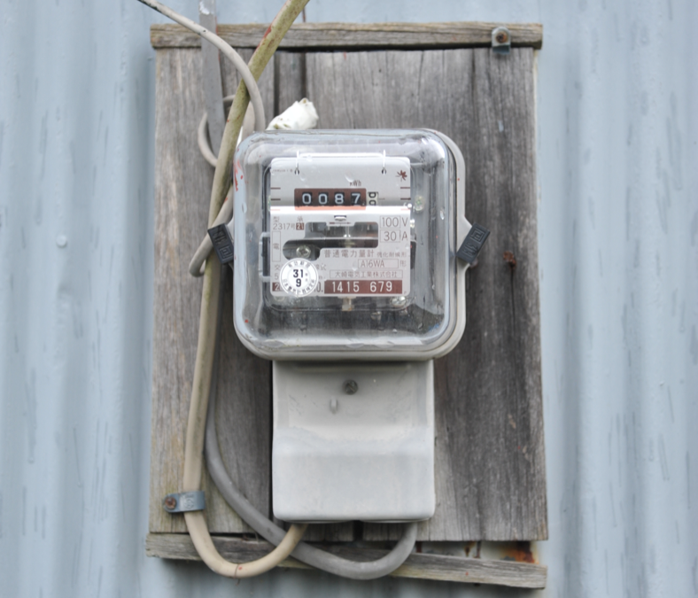 Is your smart meter actually smart?